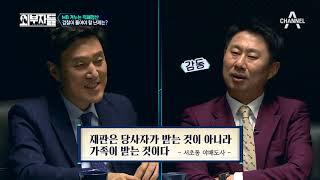 (각하-심복) '충성 평행이론' 원세훈 前 국정원장의 입이 열리는 순간 GAME OVER?!