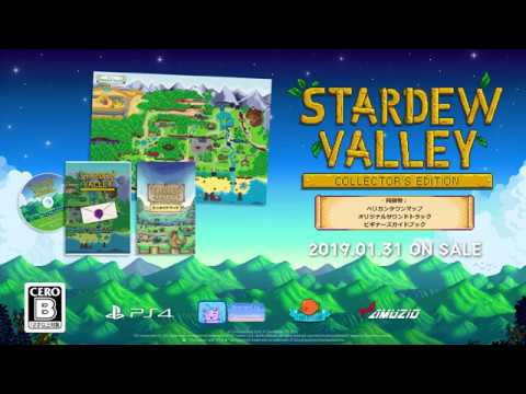 Stardew Valley Collector's Edition launches January 31st 2019 in Japan