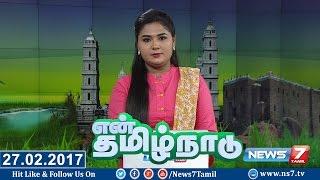 En Tamil Nadu News 27-02-2017 – News7 Tamil News