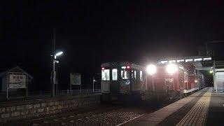 4K画質【石巻貨物1652列車と1647Dの交換】石巻線(前谷地)2018.1.13