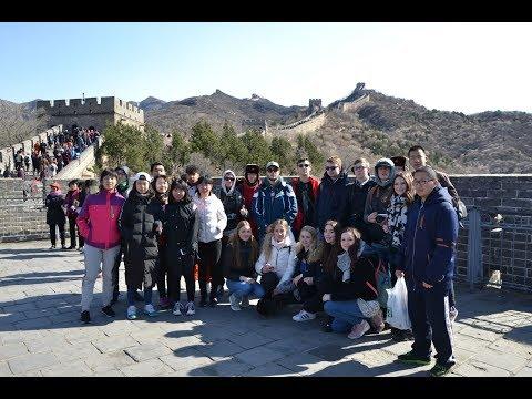 Willy-Brandt-Gesamtschule Köln in Beijing (Chen Jing Lun) 2018