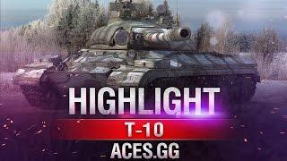 Буржуи тоже могут! игра на Т-10 в World of Tanks