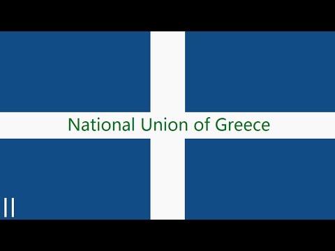 Hearts of Iron IV: National Union of Greece II - Albanian-Greek War