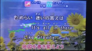 歌手:Kis-My-Ft2 作詞:Ryohei Yamamoto 作曲:Kento Takeda・Takuya Harada・Christofer Erixon Gravity I feel it pulling me down, so deep to the ground KMF2, ...