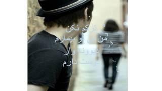 Tarkam nakon - Moein & Vahid ترکم نکن - معین