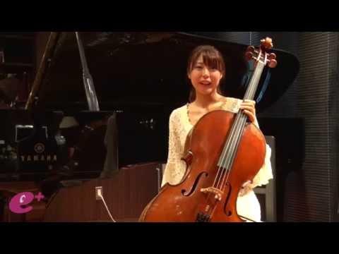 新倉瞳さんコメント+演奏