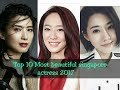 Top 10 Most beautiful singapore actress 2017: This is not an official ranking This is as it were in view of the uploader's close to home conclusion. ----------------------- Top 10 Most beautiful singapore actress 2017 https://ascendents.net/?v=PIExjf-VoVQ -----------------------  Top 10 Most beautiful singapore actress 2017  1.mei xin 2.Mable Soe 3.Joanne Peh 4.Jeanette Aw 5.Charlie Young 6.Julie Tan 7.Rebecca Lim 8.Felicia Chin  9.Carrie Wong 10.Rui En  --------------------  Wacth more video :  Thai actors vs filipino actors https://ascendents.net/?v=WaGQYJ8mGS8 ------------------ Thai actors vs filipino actors II https://ascendents.net/?v=8CUxjaTdY_Q ----------------- Thai actors vs filipino actors III https://ascendents.net/?v=0oLfRgjIkZQ ----------------- Thai Actors Vs Korean Actors https://ascendents.net/?v=aFFbNdsbkIk ---------------- Thai Actors vs Korean Actors II https://ascendents.net/?v=na1eMB3B2p4 ---------------- Thai Actresses Vs Korean Actresses https://ascendents.net/?v=eGkR_G1KB7M ---------------- Thai Actresses Vs Korean Actresses II https://ascendents.net/?v=dldI_BLoFQ4 ---------------- Top 10 Most Handsome KPOP Idol 2017 https://ascendents.net/?v=EsD6k45Dgbk --------------- Top 10 Most Handsome Thai Actors https://ascendents.net/?v=tNhlQ0tV3ZI --------------- Top 10 Most beautiful vietnamese girls in 2017 https://ascendents.net/?v=CF0mWAiqwbA --------------- Top 10 beautiful grils in filipines  https://ascendents.net/?v=UUFkpqQDRfc --------------- Top 10 most beautiful korean girls 2017 https://ascendents.net/?v=TIALSzToOz4 --------------- Top 10 Most Beautiful thai actress 2017 https://ascendents.net/?v=VSO23UnicP4 --------------- Top 10 Most Handsome filipino actors in 2017 https://ascendents.net/?v=C6_GgVtUrV0 --------------- Top 10 Most Beautiful japanese actresses 2017 https://ascendents.net/?v=H_7xrLyf0No --------------- Top 10 Most Handsome japanese actors 2017 https://ascendents.net/?v=Sl8ABDMtULY --------------- Top 10 Most Beautiful Hollywood actresses 2017 https://ascendents.net/?v=NxhilTDSwiM --------------- Top 10 Most Handsome Hollywood actors 2017 https://ascendents.net/?v=aaIDhrEOvPk --------------- Taylor Swift Street Style  fashion style Top+40 https://ascendents.net/?v=Iv--rrGubqo ----------------  kate upton style and fashion style https://ascendents.net/?v=ojhZwRxIN8o ----------------  justin bieber street style  fashion style https://ascendents.net/?v=SVPqvYI73AY ----------------  Top 10 most beautiful chinese actress 2017 https://ascendents.net/?v=W7lLtQscIQc ---------------- Top 10 most handsome chinese actors 2016-2017 https://ascendents.net/?v=ArbY9EyeVIY ---------------- Top 10 Most beautiful indonesian actress 2017 https://ascendents.net/?v=SbqTLpRU2-o --------------- Top 10 sexiest korean kpop Girls 2017 https://ascendents.net/?v=rgnfOUOiNFE -------------- Top 10 most beautiful bollywood actresses 2017 https://ascendents.net/?v=nOAhrvp2Ths -------------- Top 10 thai actresses without makeup vs makeup https://ascendents.net/?v=DZU7SGsrid4 -------------- Top 10 korean actress without makeup https://ascendents.net/?v=L5IgfKanrek ------------------- Top 10 Most beautiful taiwanese actress 2017 https://ascendents.net/?v=4Y96Eg7fq5I ------------------  Thanks for watching! Leave a comment Likes And Shares Subscribe! If you Like This Channel! -----------------------