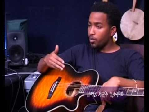Interview With Singer Dawit Getachew