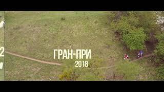 Видео-превью к МТБ-сезону 2018 года