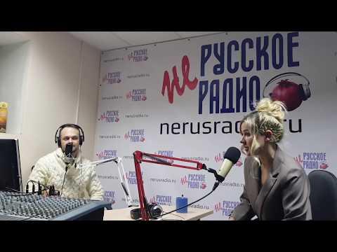 Сара Окс интервью Нерусскому радио часть 2