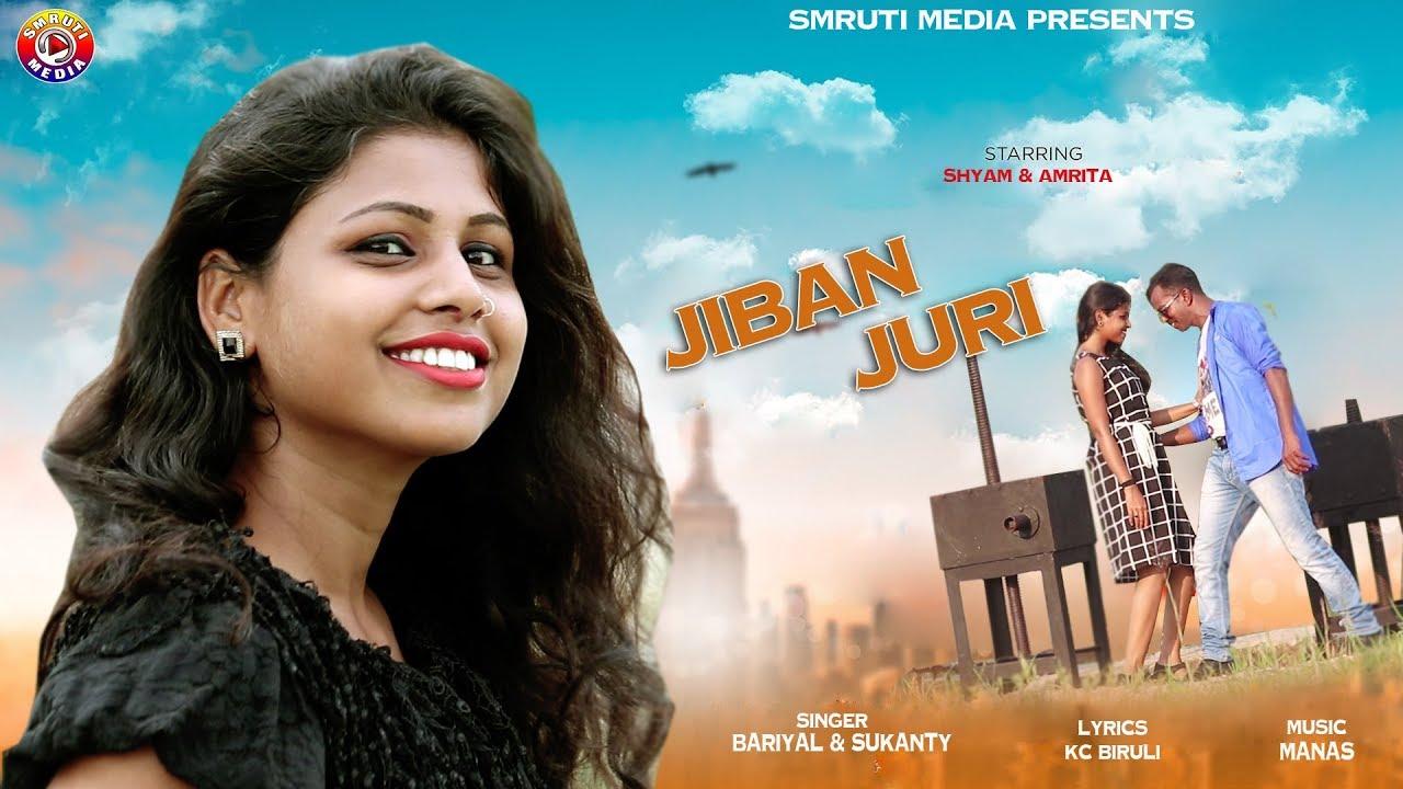 Jiban Juri New Ho Munda Video Song 2019 Youtube