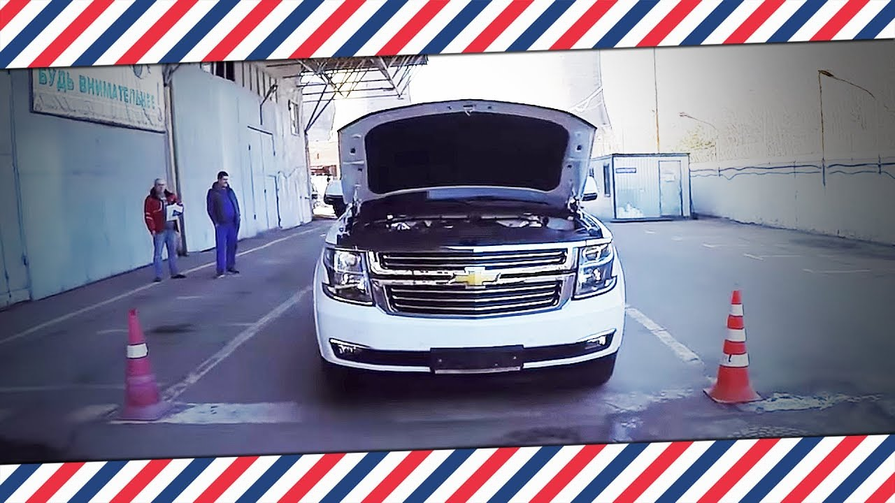 Скандал в автосалоне Браво Авто - город Уфа - YouTube