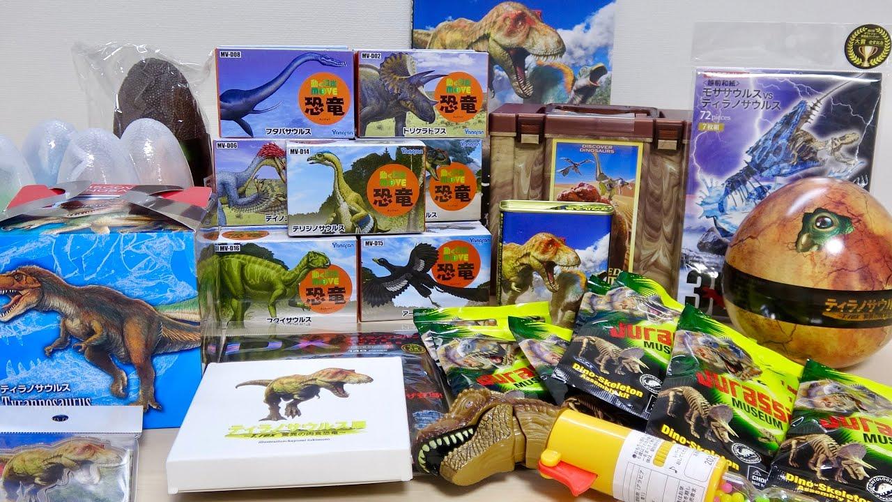 ティラノサウルス展 Trex脅威の肉食恐竜 購入したお土産をサクッとご紹介!