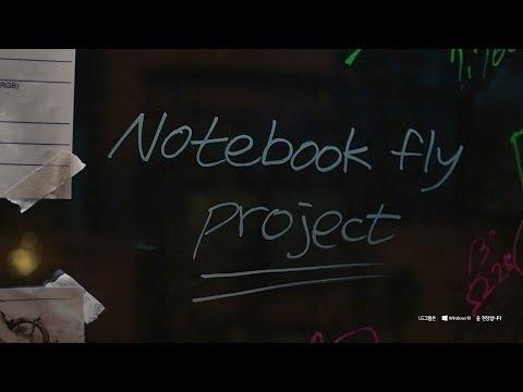 LG 그램 무한도전 - Notebook Fly Project