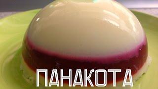 Панакота сливочно-вишневая на агаре(Очень вкусный и легкий ДЕСЕРТ Сливки 10% - 700 м л Вишня измельченная - 500 мл агар пищевой - 5 ч.л вода 150 мл подсл..., 2015-08-16T08:23:07.000Z)