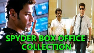 Spyder joins 150 crore club and creates record | mahesh babu proves he is superstar | arm rock