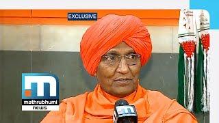 Criticism Of Modi Cause Of Attack On Me: Swami Agnivesh  Mathrubhumi News