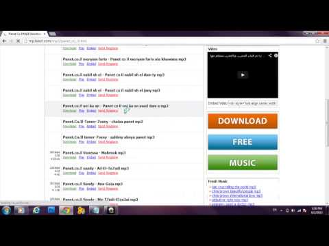 where to download free mp3 songs