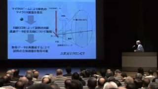 「加速器とライフサイエンス」-粒子ビームで生きている細胞を観る- 石井慶 検索動画 15