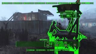 Fallout 4 торговые палатки
