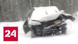 Аэропорт Екатеринбурга не принимает самолеты из-за снегопада - Россия 24