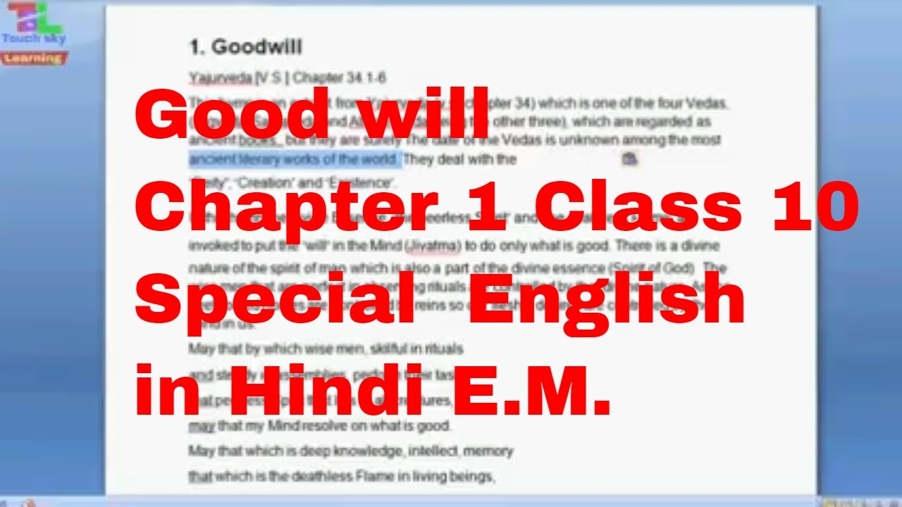 10thmp board english special first lesson