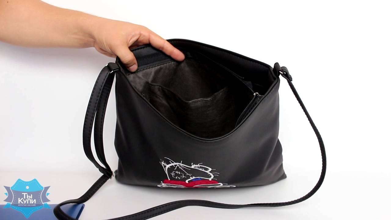 Видеообзор женской черной сумки с вышивкой ТМ Kotico. Купить сумку не  дорого. 04509d8c388