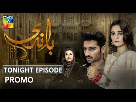 Baandi | Tonight Promo | HUM TV | Drama