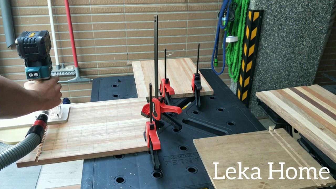 Leka Home 超大型修邊機靠板切溝