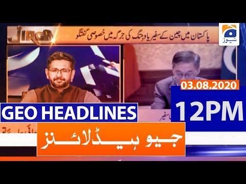 Geo Headlines 12 PM   3rd August 2020
