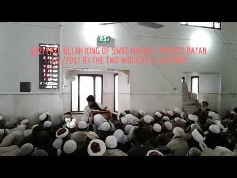 King Of Swat Masjid Pashto Bayan 2 Qazi Fazl Ullah Saidu Sharif Pakistan 1/2/2017 Video
