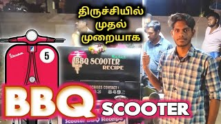 திருச்சியை அசத்தும் SCOOTER BBQ! | Scooter bbq Thuraiyur | Best Bbq Ever | Thuraiyur Pasanga