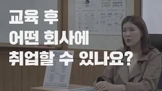대구국비지원, 경북산업직업전문학교에서 웹디자인 자격증 …