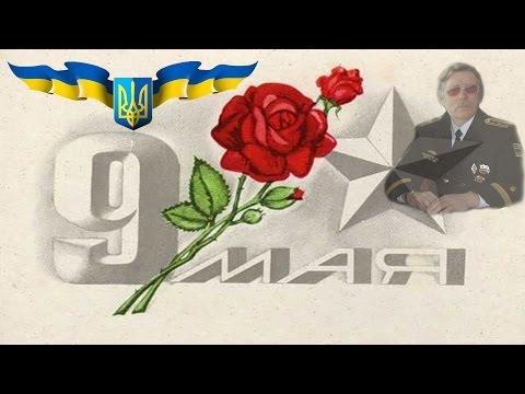 Смотреть онлайн Россия 1 прямой эфир вести бесплатно