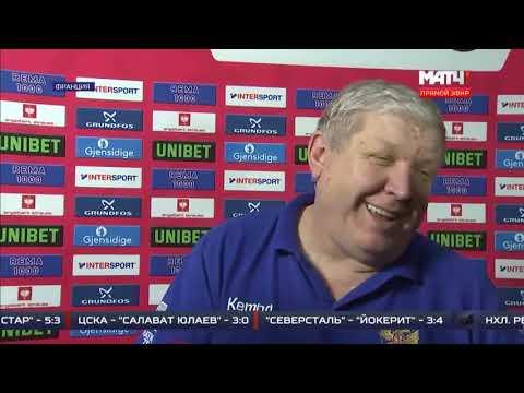 Сербия – Россия | Репортаж «Матч ТВ»