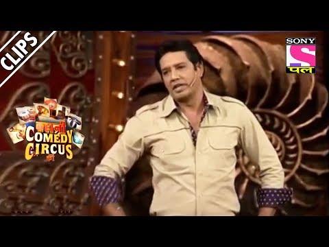 Crime Patrol And Comedy Circus Crossover - Kahani Comedy Circus Ki