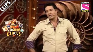 Crime Patrol And Comedy Circus Crossover - Kahani Comedy Circus Ki