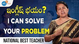 ఇలా చేస్తే మీరు English అనర్గళంగా మాట్లాడవచ్చు | English Learning | Asha Rani | Josh Talks Telugu