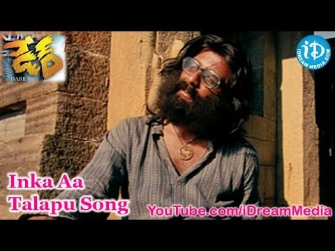 Inka Aa Talapu Song - Dare Movie Songs - Jeeva - Anjali - Karunas