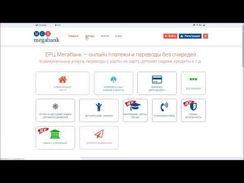 Как посмотреть тарифы на коммунальные услуги онлайн (Харьков)