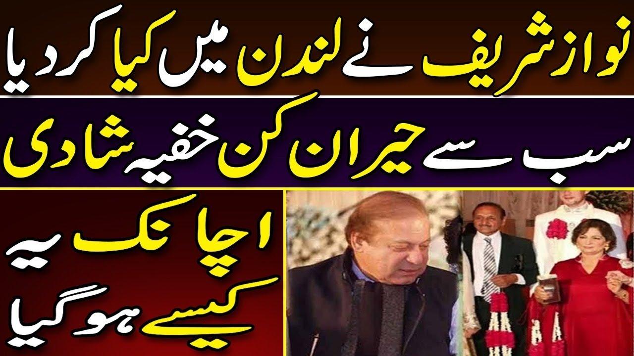 Download Strange news about Nawaz Sharif and Maryam Nawaz || PM Imran Khan's decision and AJK election