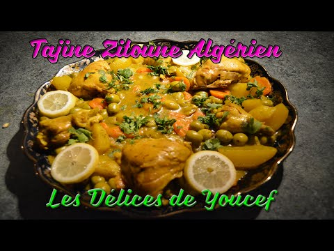 Tadjine Zitoune au Poulet