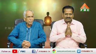 How to do Pyramid Meditation in Telugu ? | By Premnath & RamaChari | PMC