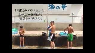 2013年8月15日 京都府夕日ヶ浦(浜詰海岸 海水浴場)