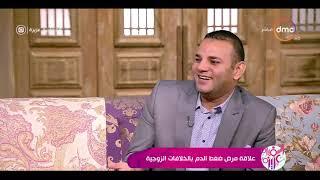 السفيرة عزيزة - د/ أحمد العسكري - يقدم نصائح للشباب لتفادى إرتفاع