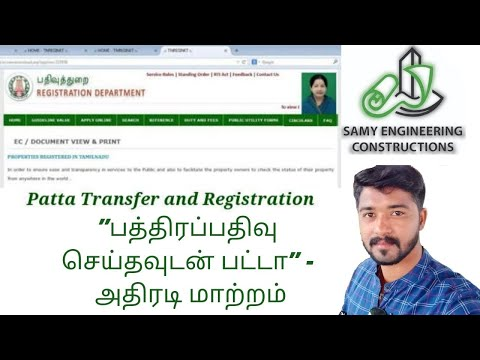How to apply Encumbrance Certificate in online | E C online from YouTube · Duration:  9 minutes 49 seconds