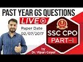 SSC CPO Paper July 2017 Exam | General Awareness Questions with Answers by Dr. Vipan Goyal | Part 1