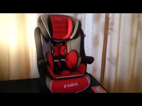автокресло Nania I-Max SP Luxe AGORA CARMIN