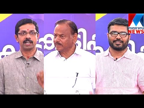 Palakkad Shares Exxpectation About Local Body Election   Manorama News