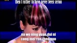 Cai Bu Tou - Unguessable (猜不透) - Subtitled - Ding Dang